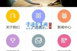 织梦dedecms建材营销展示类网站wap手机模板
